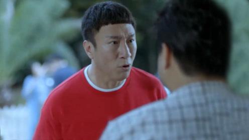 《带爸留学》黄小栋生父出现,孙红雷看到对方立马傻眼:怎么是你