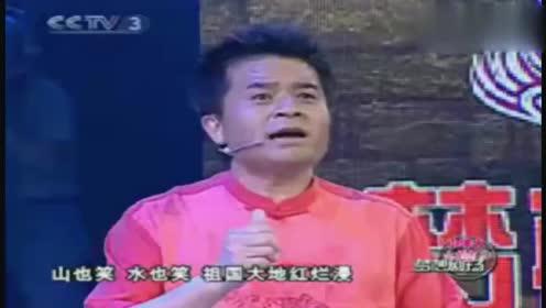 毕福剑模仿耿莲凤唱歌,老毕的这一番话让耿莲凤都很佩服!