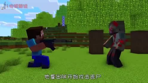 我的世界小课堂:为了对抗丧尸,僵尸竟召唤出了一门大炮