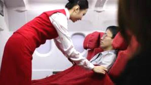 为什么有钱人都爱坐头等舱,还享受空姐额外服务,看完涨知识