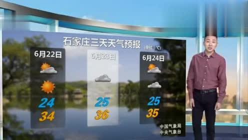 中央气象台:6月23日河南大到暴雨,华北局部地区高温扩大!
