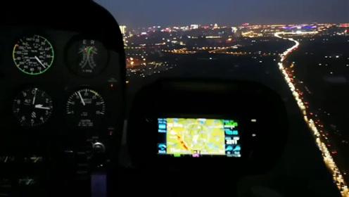 趣玩飞行:成都夜景美了!驼峰航空想和你一起穿过成都和时间飞行