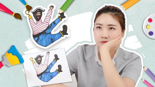 小鹿姐姐创意手工课:教你用手掌印画出Q萌海盗 创意diy