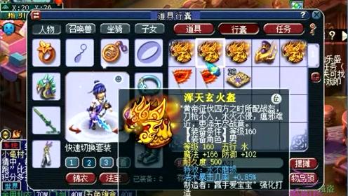 梦幻西游 玩家鉴定出一个别人没有的极品头盔, 老王立马呼叫武帝
