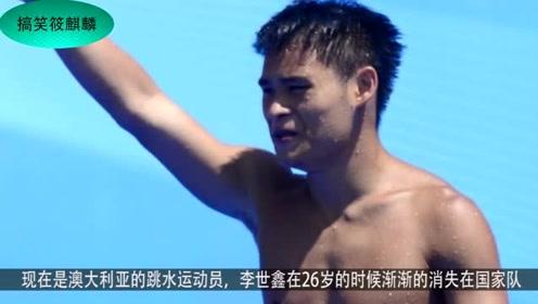 """我国的""""跳水名将""""入别的国籍,并且将在7月中旬和中国健儿对决"""