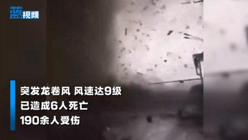 汽车被掀翻!辽宁开原龙卷风已致6死190余伤