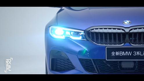 全新BMW 3系 吸新吐故 呼之欲出