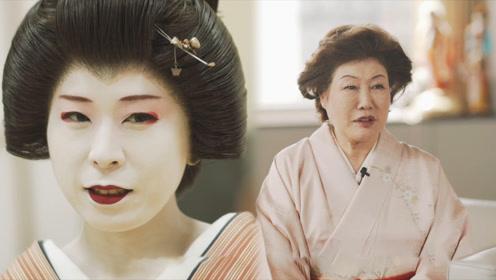 日本艺伎谈男权文化下的日本:女人也渴望成为家主