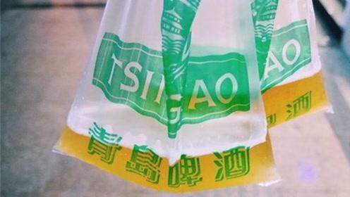 青岛人装啤酒为什么都用塑料袋,这样显得便利还是因为有创意?