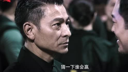 """《扫毒2》曝双雄对峙版预告 刘德华古天乐兄弟深陷黑白""""毒局"""""""