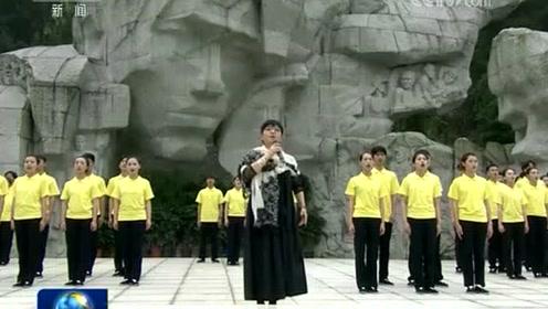 中央广播电视总台在广西兴安开展文化慰问
