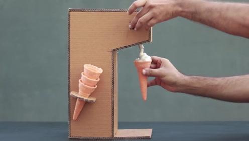 史上最便宜冰淇淋机,用纸板打造,成本不到二十块!看完不敢相信