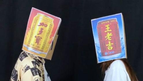 王老吉vs加多宝的前世今生,你更喜欢喝哪一个?