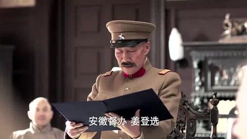 黑道少帅_少帅一场战争下来,没打仗的却被张作霖封了官!