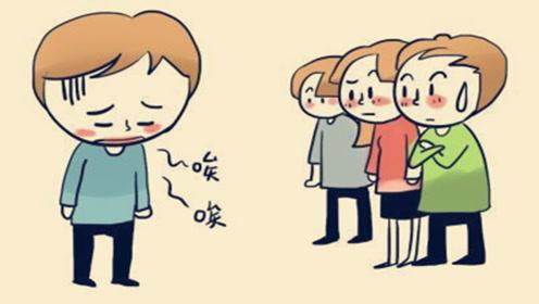 唉声叹气就是情绪不佳吗?这个习惯也会影响身边人,试试这样改!