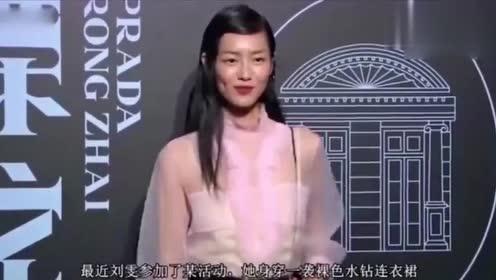 国模美屄_刘雯不愧是第一国模,裸色水钻裙配西装太美!