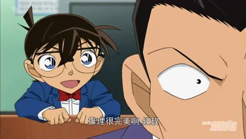 名侦探柯南:小五郎认真推理案件,竟然得到柯南夸奖,难得啊!