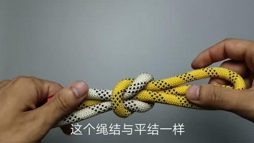 """手创生活第九结""""活平结"""",不仅牢固还易解开,最实用绳结之一"""