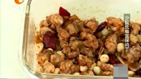 超简单快手菜——少盐低脂微波炉宫保鸡丁