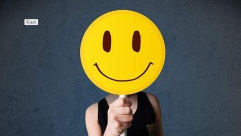 人生在世不要讨好不喜欢你的人,不要把最坏的情绪,留给最亲的人
