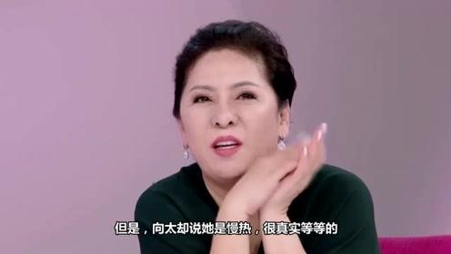 郭碧婷有了未婚夫为何杨幂谢依霖没送祝福?向太道明真相