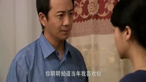 乡里彩虹城里雨:夫妻两人多年的婚姻竟是个骗局!妻子伤透了心!