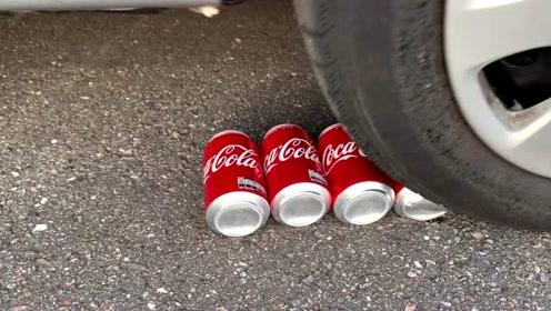 解压实验:汽车轮胎与罐装可口可乐