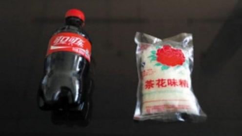 可乐遇上味精真的会变成催情药吗?网友亲身体验,结局出乎意外