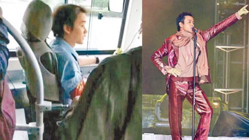 """巴士司机撞脸张国荣!直言""""不想靠脸吃饭"""""""