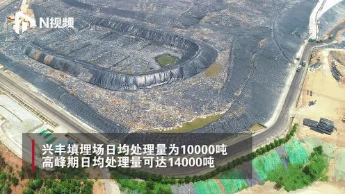 强制垃圾分类后,探访广州最大垃圾填埋场,日均处理量超1万吨