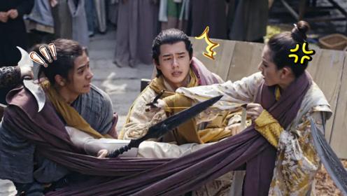 《九州缥缈录》爆笑三人组:南淮天团出道!不打不相识