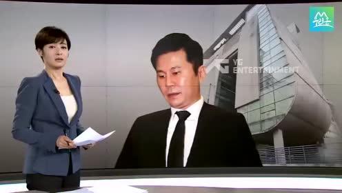 """양현석 """"성매매 알선…"""