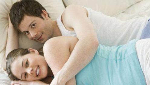 """怀孕后,夫妻俩不敢再""""办事""""了?其实这对胎宝还有很多好处呢"""