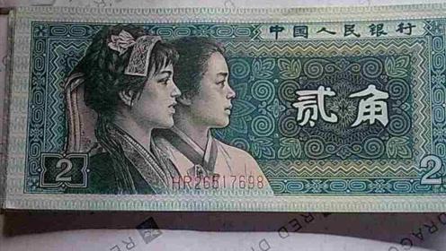 这样的2角纸币,别傻傻的花掉,一枚最少能换50克黄金!
