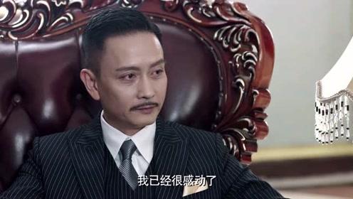 冷世南接受龙湘湘的采访,大义凛然说这些话时,不怕打雷吗