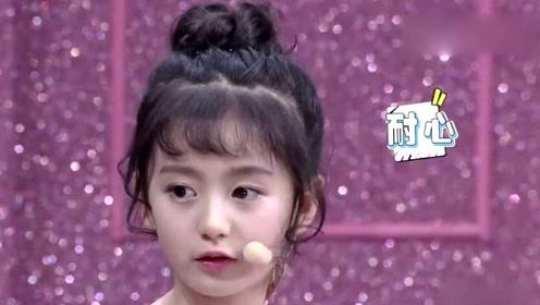 九岁就有千万粉丝,收入养家被称最美小童星,王思聪也关注她