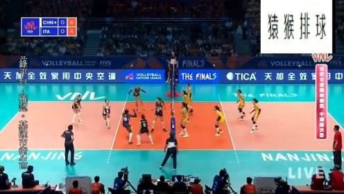 刘晏含的暴扣太猛了,意大利女排完全顶不住!