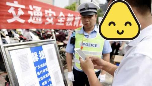 洛阳交警又出招!行人交通违法,发朋友圈曝光自己集20赞免罚