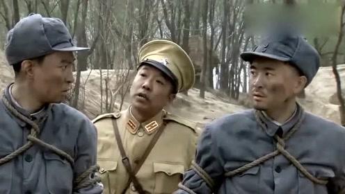 伪军队长押着八路军去枪决,结果半路竟把人放了,看来是个明理的