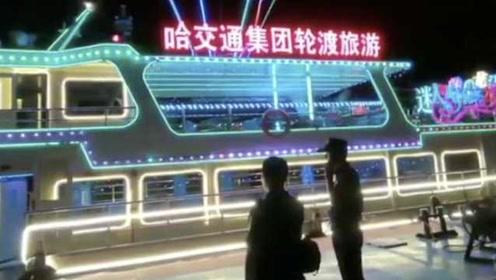 哈尔滨一游船被撞,游客回忆惊魂瞬间:对方船怎么喊都没反应