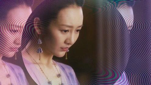 《九州缥缈录》速看版第8集:苏瞬卿暗中杀人