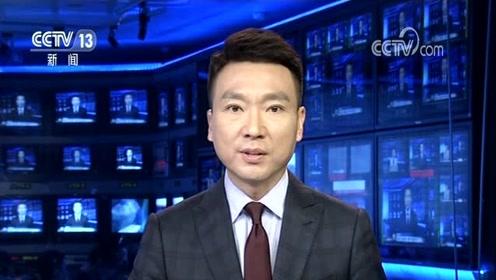 央视快评:尊重主流民意 维护香港安宁