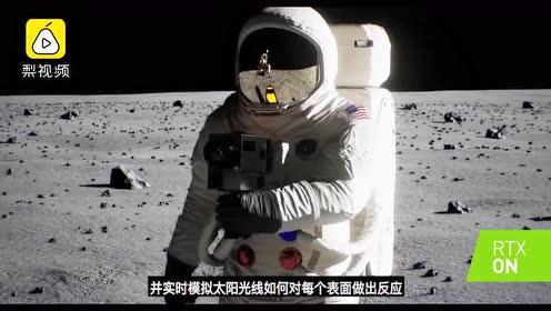 高清还原重制版阿波罗11号登月录像