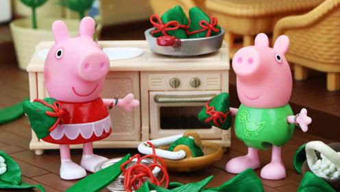 端午节到了,猪妈妈教小猪佩奇和乔治包粽子