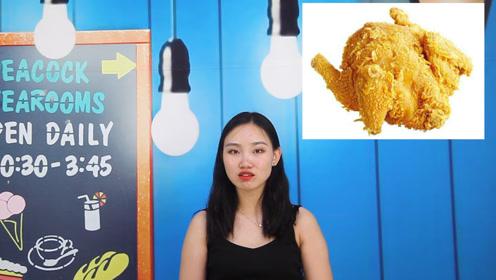 鸡身上那么脏,全是病毒和细菌,为什么还有那么多人喜欢?