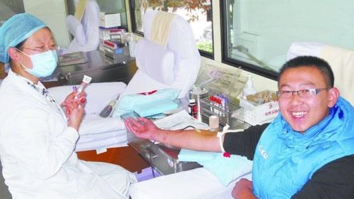 为什么近视度数超过600的人不能献血?看完颠覆想象!