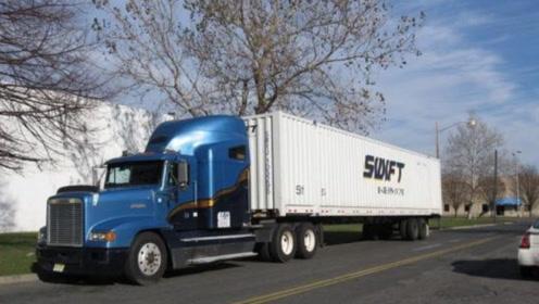 为什么美国卡车头是长的,而中国卡车是扁平的?哪个更安全?