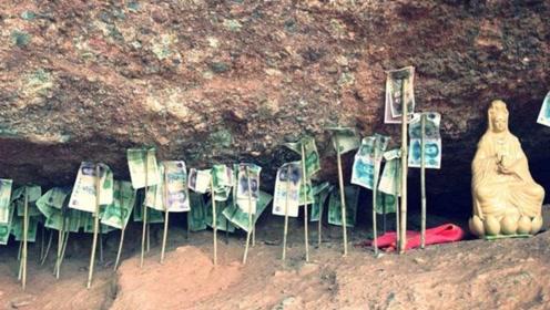 我国最有钱的大山,山下放有上千万人民币,游客看到后却无动于衷