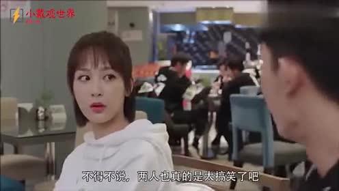 杨紫对李现撒娇:张一山他比不上你!李现的反应,太好玩
