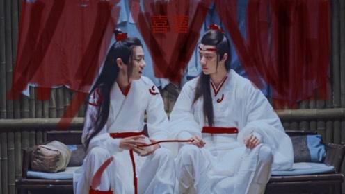 王一博带肖战回天天向上,网友评论:这是回家见父母的节奏吗
